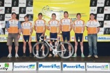 Raboplus (RBP) Team Photo